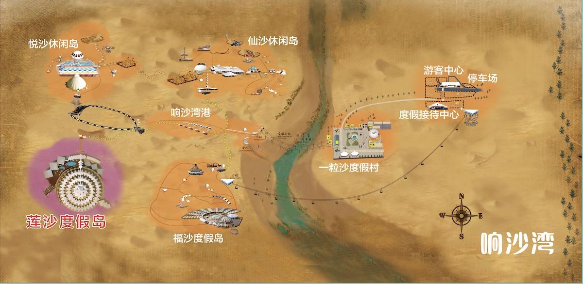 莲沙度假岛-内蒙古响沙湾旅游景区-官方网站